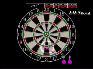 Playing a game of cricket...not that cricket, though, the darts kind.